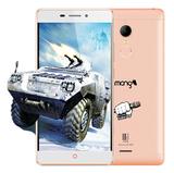 裸眼3D手机-SY553